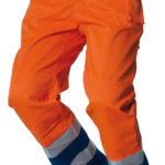 TWE3001 orangenavy